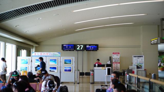 宮古島 へ...那覇空港
