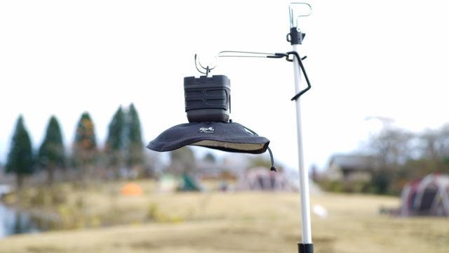 田貫湖  half track products(ハーフトラックプロダクツ)のランプシェード