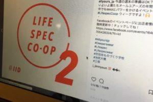 LIFE SPEC CO-OP 2