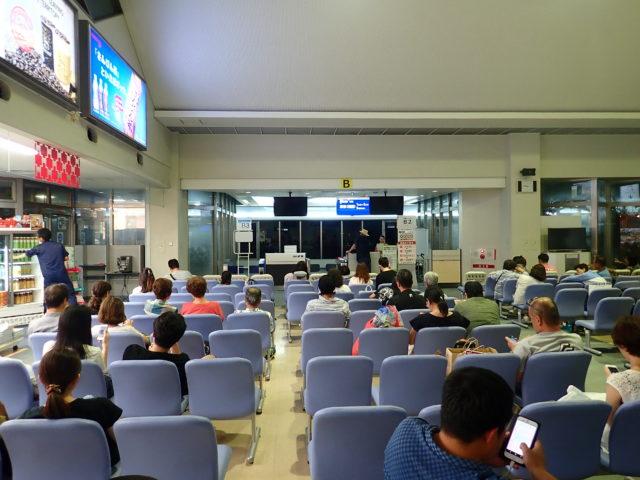 宮古島 で飛行機が欠航・遅延してJALからタクシー代をもらった話|旅行