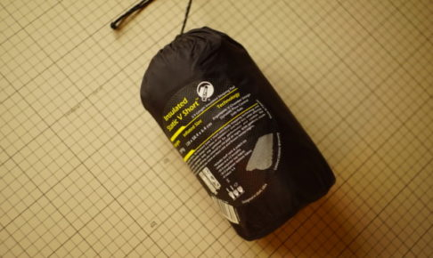 KLYMIT Insulated Static V (U.L 120 edition)
