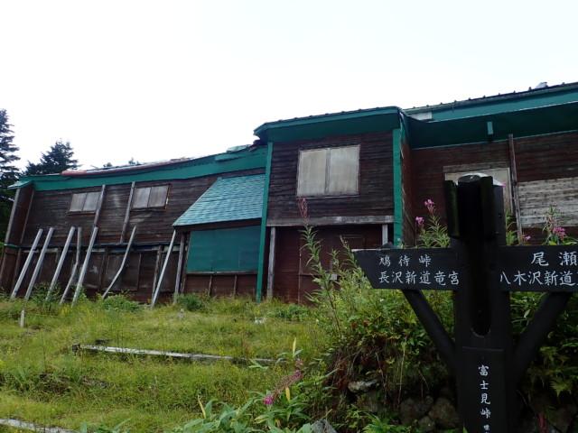 尾瀬登山2018