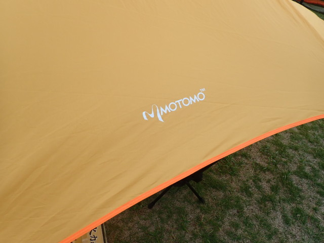 Amazon購入motomoのタープ