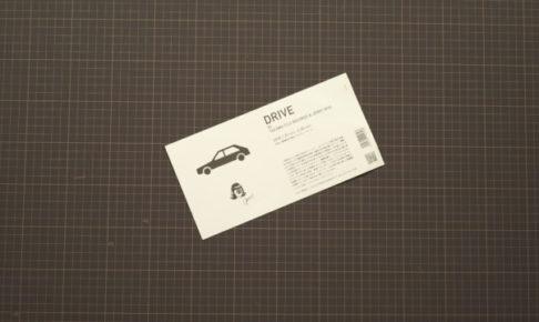 DRIVE by Jerry UKAI & TACOMA FUJI RECORDS