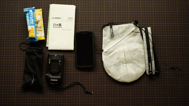 mikikurota (ミキクロタ)  Pocket Pack(ポケットパック)