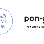 池尻ハイキングクラブ と pon-sa
