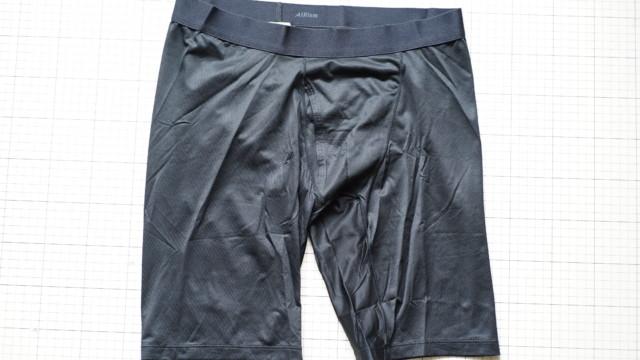 ロングボクサーパンツ 解放宣言...僕がパンツを14枚買った理由