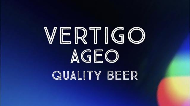 【突撃】ホットなスポット「上尾」で活動する「 VERTIGO AGEO (ヴェルティゴアゲオ) 」へ潜入【PR】
