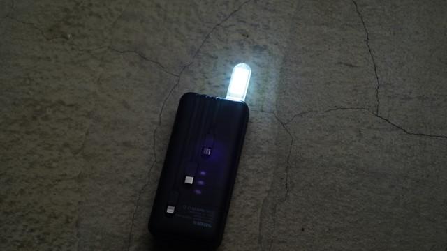 モバイルバッテリーなに持ってく?登山の電池と照明について