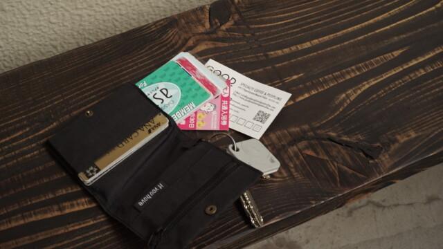 ifyouhave の「Wallet 2 」を購入、MINIMALIGHTと感じた違いなど