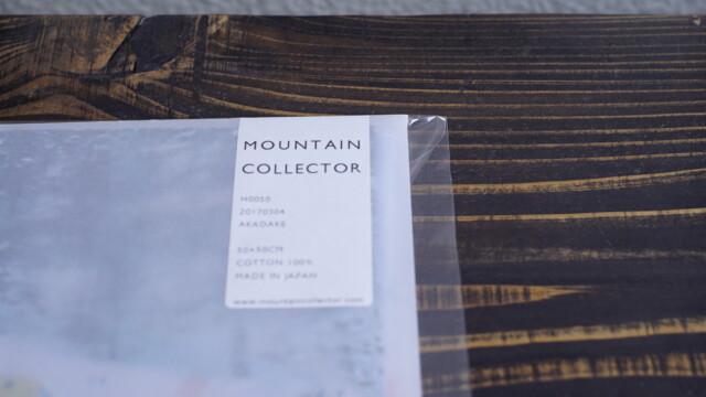 MOUNTAIN COLLECTOR (マウンテンコレクター)さんのハンカチを購入