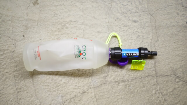 Vesica 1L Collapsible bottle (ヴェシカ1Lウォーターボトル) が快適な件